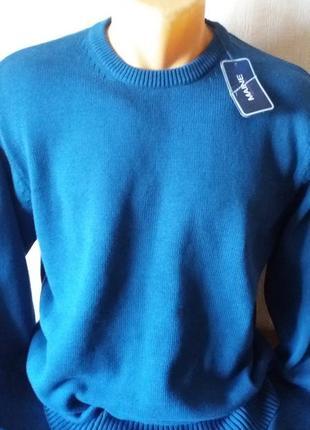 Джемпер синего цвета maine размер s