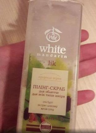 Пилинг скраб для лиці, white mandarin
