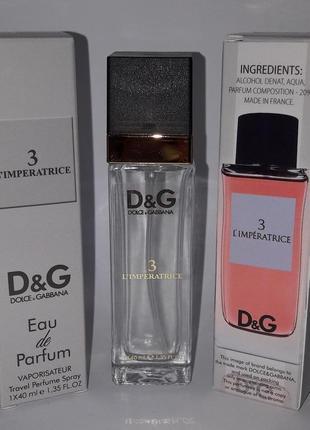 мини парфюм 40 Ml цена 95 грн 15146663 купить по доступной
