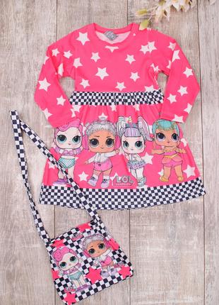 Платье с куклой лол+сумка 98-122 см1