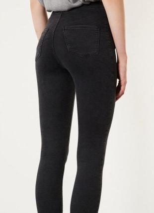 Чорні джинси mohito (м)
