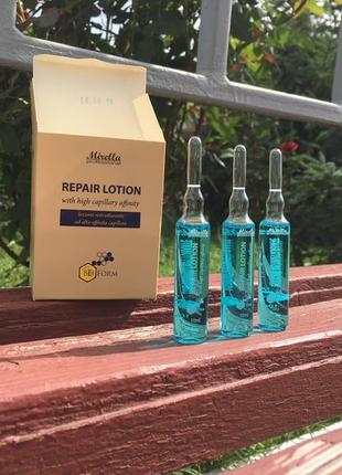 Ампулы для восстановления ампул mirella