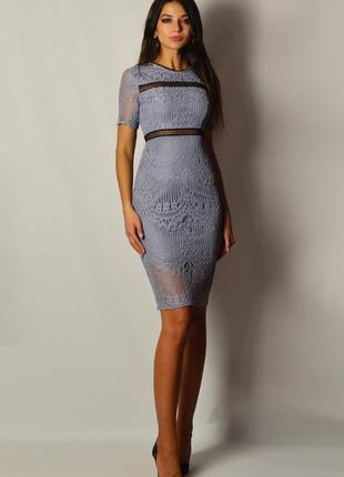 Красивейшее платье футляр миди по фигуре дорогое кружево лавандовое эксклюзив