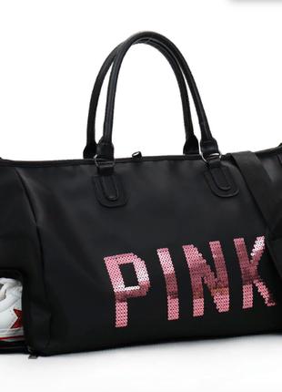 Сумка спортивная victorias secret с пайетками pink с кармашком для обуви