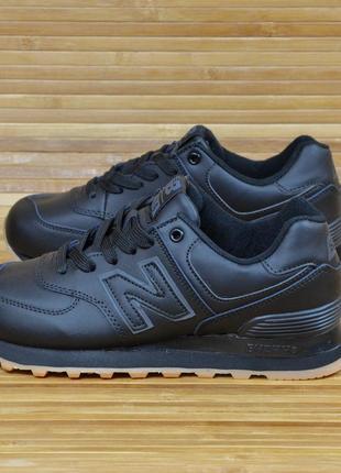 Кроссовки черные в стиле new balance 574