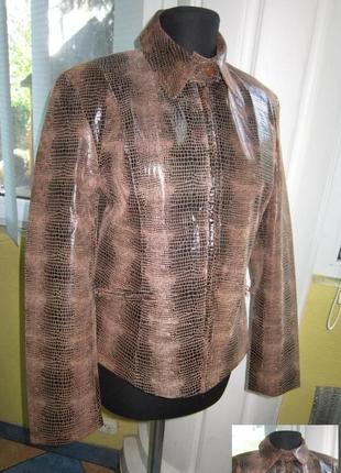 Оригинальная женская кожаная куртка joy. лот 214