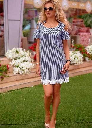 Платье с кружевом 3d в полоску тм бисоу