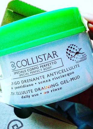 #collistar антицеллюлитный крем