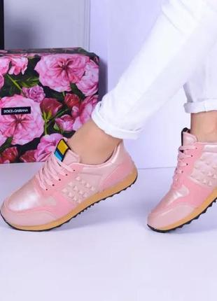 Кроссовки vintag женские розовые пудра