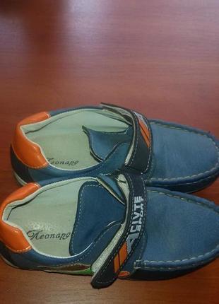 Туфли мокассины кроссовки размер 30