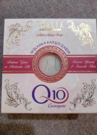 Натуральное мыло с коэнзимом q10