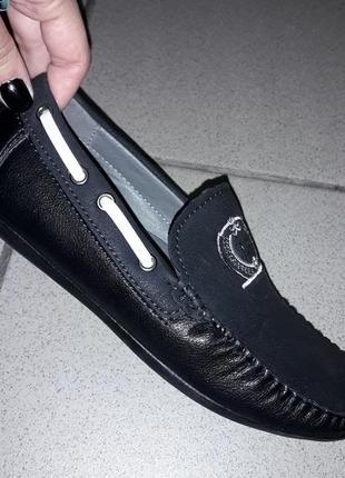 Туфли мокасины  школьные