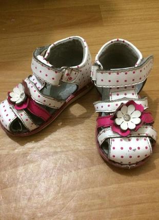 Первая обувь  босоножки сандали для девочки кожа закрытый носок стелька 11см супинатор