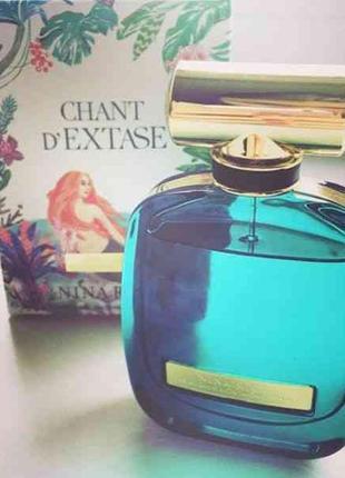 Женская парфюмированная вода chant d'extase