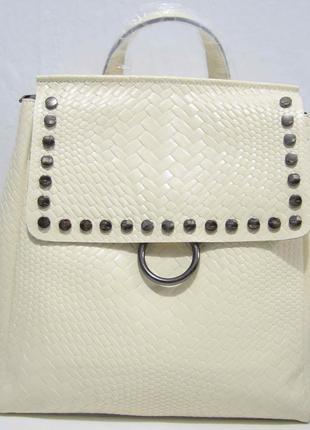 Кожаный плетёный рюкзак (бежевый) 18-06-141