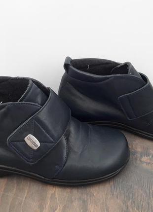Демисезоные ботинки ladysko 37р, 24 см