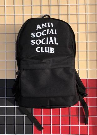 Рюкзак assc anti social social club x bape