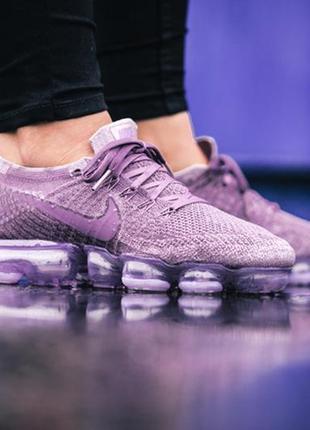 Nike vapormax violet фиолетовые легкие спортивные кроссовки прозрачная подошва
