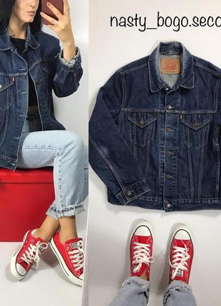 Джинсовка винтаж оверсайз джинсовая куртка пиджак levis 70550 04