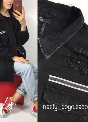 Джинсовка оверсайз рваная удлиненная куртка джинсовая пиджак missguided