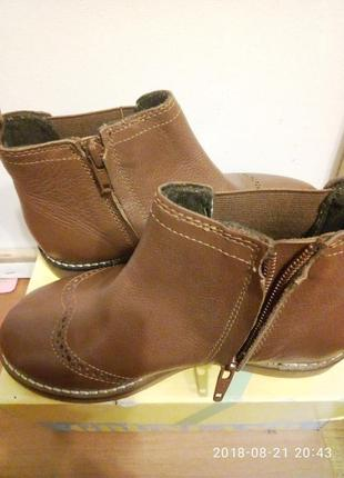 Стильные ботиночкиzara