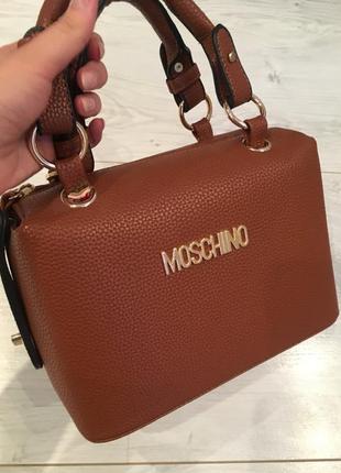 Коричневая сумка moschino