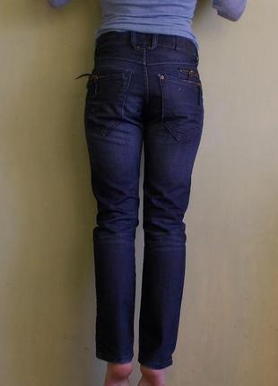 """Затертые"""" рваные джинсы от h&m narrow"""