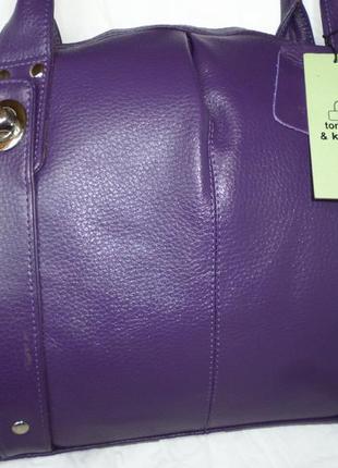 Стильная вместительная сумка натуральная кожа tommy & kate