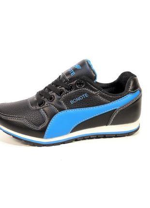 Кроссовки женские bonote, черные, для бега и тренировок. размер 36-41.