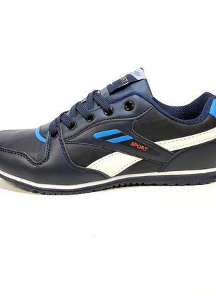 Кроссовки женские bonote, для бега и спорта. размер 36-41.