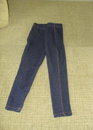 Брюки-лосины под джинс. турция