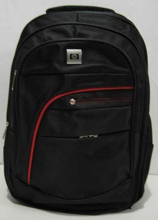 Мужской рюкзак hp invent (чёрный) 18-06-210