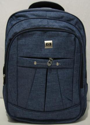 Мужской рюкзак hp 18-06-205
