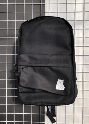 Рюкзак ripndip