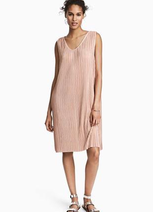Нереальное пудровое платье миди плиссе h&m, p.m(38)