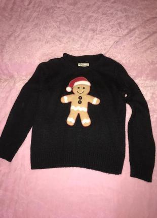 Новогодний свитер с рождественским пряником