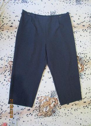 Красивые капри-укороченные брюки /на резинке/больш. разм uk 22/54-56