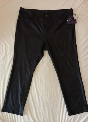 Супер брюки черные под кожу большого размера