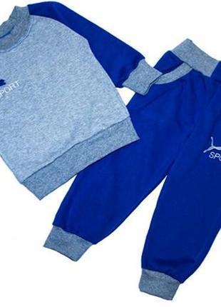Детский синий стильный спортивный костюм с начесом  размеры 86-134