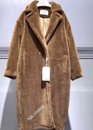 Пальто шуба maxmara1  Пальто шуба maxmara2  Пальто шуба maxmara3. Пальто шуба  maxmara 570d82eddec19