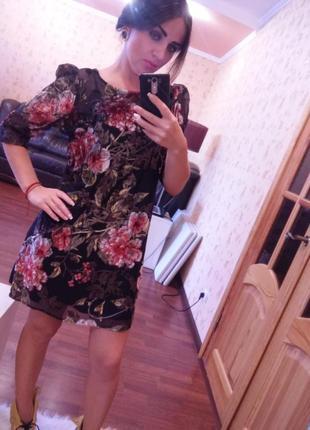 Платье италия распродажа в связи с закрытием магазина