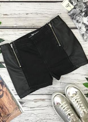 Комбинированные шорты с молниями  pn1834065  yesyes
