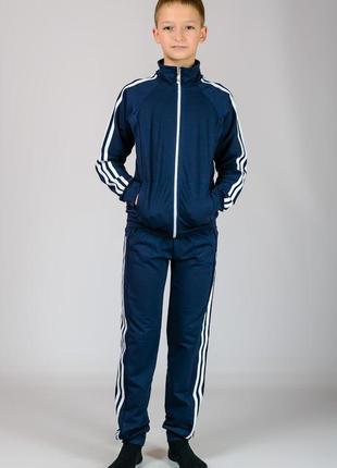 Классный детский спортивный костюм, классический , р-р 36-42
