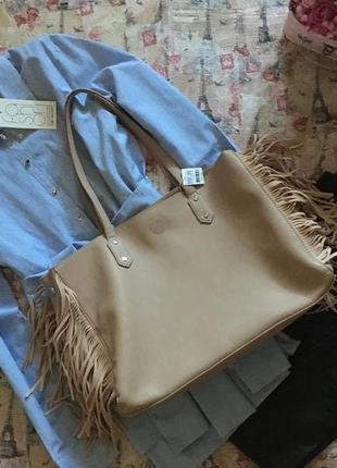 Срочно! новая вместительная сумка top secret + бесплатная упаковка!