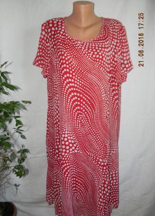 Красивое платье очень большого размера damart