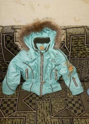 Лыжная курточка sportalm