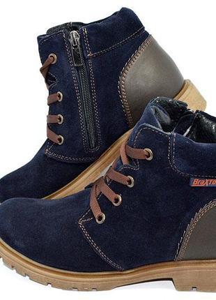 Ботинки зимние на меху подростковые braxton 396 blue