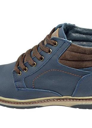 Ботинки зимние на меху подростковые multi shoes cartridge ks2 blue