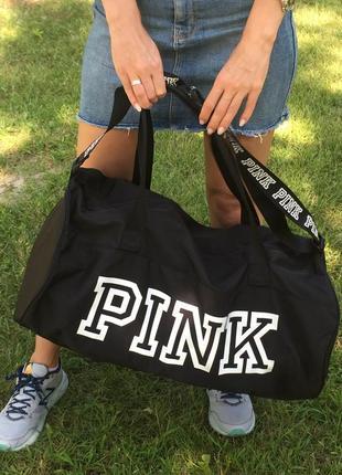 Спортивная сумка victoria's secret pink, сумка для спорт зала дорожная сумка оригинал2