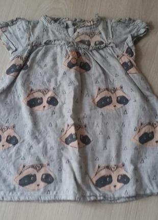 Платье next 6-9 мес